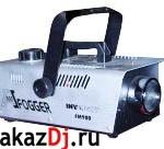 Дым машина для фотосесии